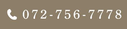 072-756-7778